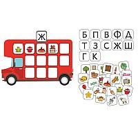 Автобусът на звуковете - Път към четенето, осма игра