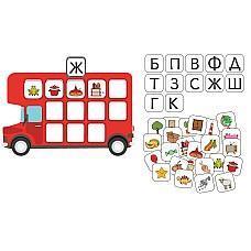Автобусът на звуковете - Път към четенето, осма игра - Образователни игри
