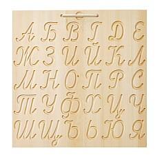 Ръкописни главни букви - графомоторен борд