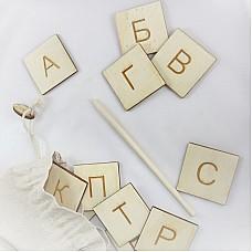 Печатни букви за проследяване