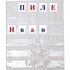 Букви главни и малки (цветни) 120 бр.