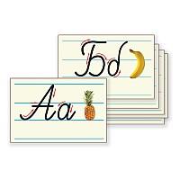 Големи карти Ръкописни букви - Азбуката